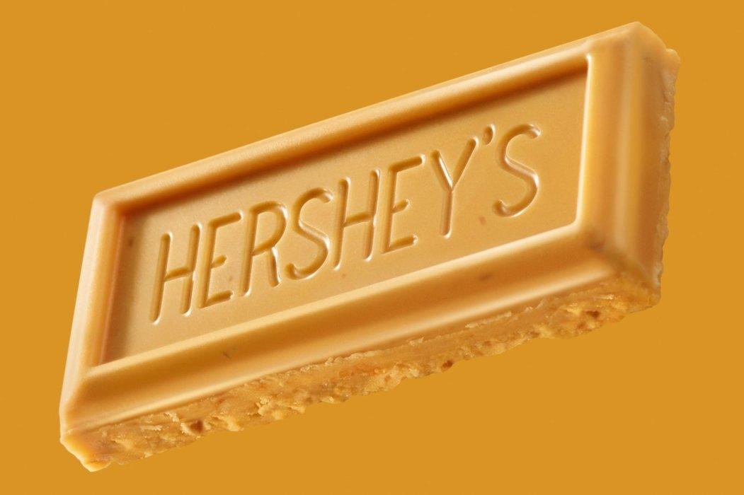 Retouching | Hershey's Pretzel Peanut Chocolate After Image